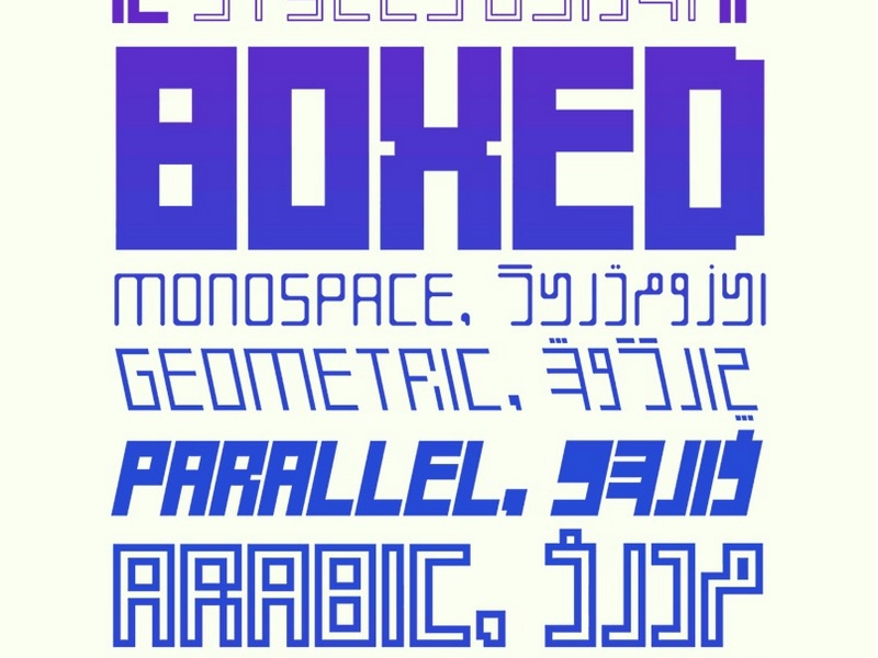 12 fonts, 50% summer off! persian type geometric monospace fonts typeface download typography font