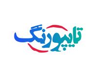 Logo For Typorang