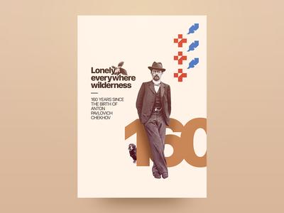Anton Chekhov 160 years poster