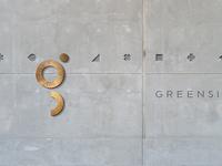 Concept Signage, Greenside