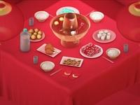 Happy Chinese luna New Year