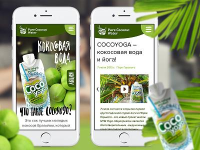 COCOYOYO draw water coconut