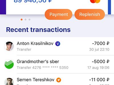 My cards finance transaction bank card