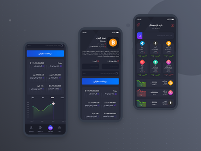 Cryptocurrency Wallet uidesign uiux apple payment finance currency ir app ux ui bitcoin