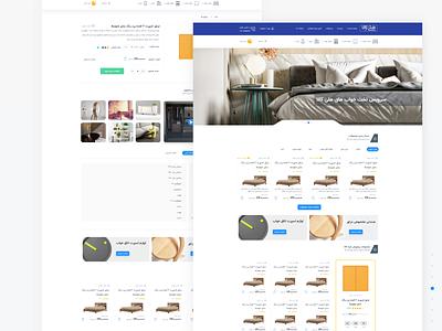 HeliKala E-commerce ux ecommerce design store e-commerce shop home bed uidesign webdesign website uiux ui web e-comerce