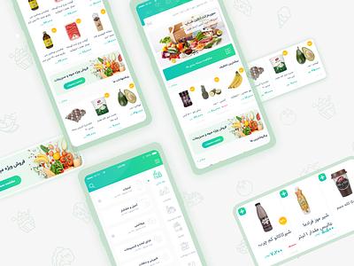 Online Market App food iran ios ui  ux design ux app apps application app ui uiux shopping design market shop