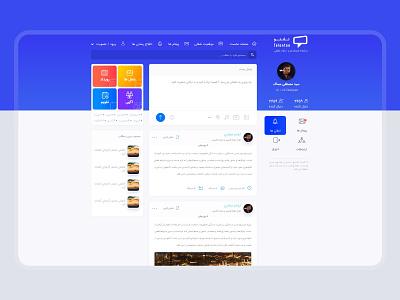 Talento Social Network blue uxdesign sketch figma uidesign uiux ui linkedin social