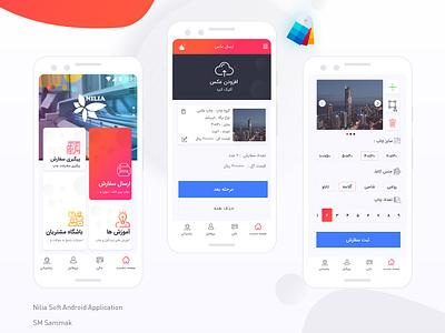Nilia Print Application android app art ui ux ui  ux design app apps application ui pack print photo iran android app