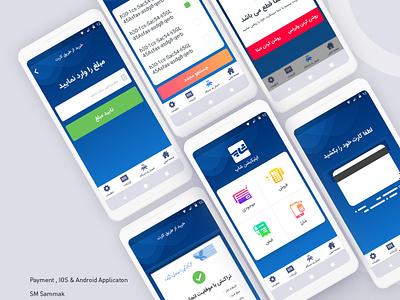 D180 App app  design design uiux ux ui android ios app apps application app