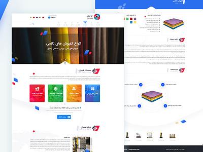 Fomiran Website web website banner uiux ui designer ux website builder website