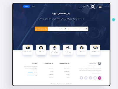 Iran Dorbin uidesign uxdesign user interface uiux ux ui camera iran