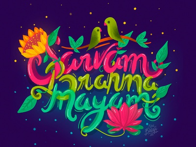 Sarvam Brahmamayam wallpapers posters slokas coimbatore hand lettering lettering hindu indian illustration scd balaji indian illustrator mahavakyas