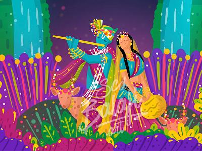 Radha Krishna at Vrindavan Wedding Invitation save the date indian folk art procreate einvite bride indian illustrator illustration scd balaji invitation wedding krishna