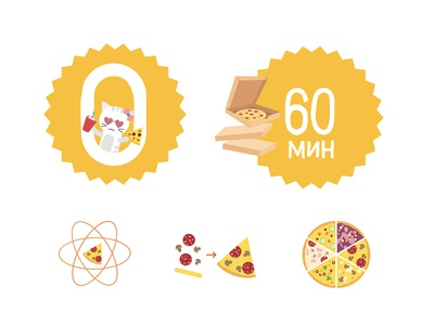 Icons for pizza delivery service