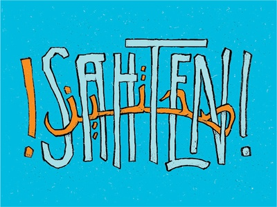 Sa7ten! Arabic/English lettering exploration