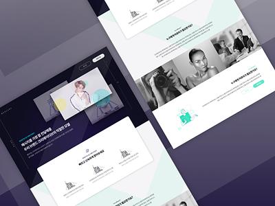 Landing Page for Korean Startup ux ui branding mercury purple video dark startup landing website web