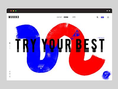 Personal Porfolio website concept work draw magic web minimal design porfolio personal ux ui brush effects