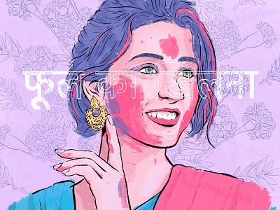 Full Bloom 2 reference illustration indian holi hindu procreate quarantine