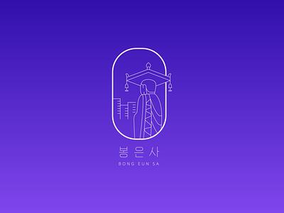 Bongeunsa vector logo branding illustration