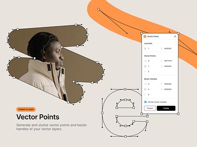 Vector Points — Figma Plugin illustration typography handles bezier points vector development plugin figma