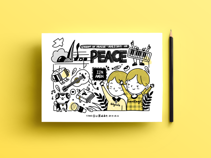 My favorite Band (Stream of Praise) (Day2) doodle illustrator