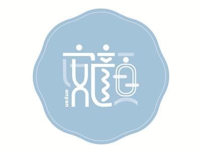The font Logo design logo