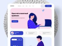 E-mail Marketing UI