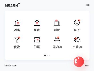 Linear icon_Work projects msasn icon