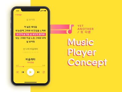 Now Playing ♩ - Music Player Concept