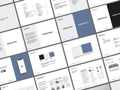 mebel.store guidebook furniture store guidebook brand identity design brandbook guideline guides typography logodesign logotype brand identity mark brand design branding vector design logo