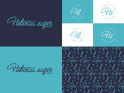 Nevsky elevator letters lettering pattern mark logodesign brand design typography brand identity logotype branding vector design logo