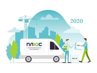 Illustration flat illustration crane city trees construction van people illustraion illustration branding vector design logo