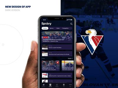 Concept of mobile app for HC Slovan Bratislava iphonex pixwell sportclub sport sportapp mobileapp hcslovan android ios ux ui design app
