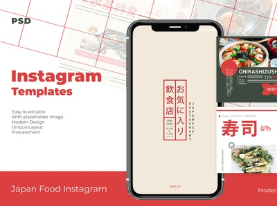 Japan Food Instagram Templates