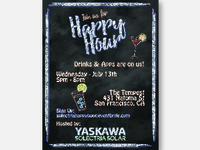 Happy Hour Invitation
