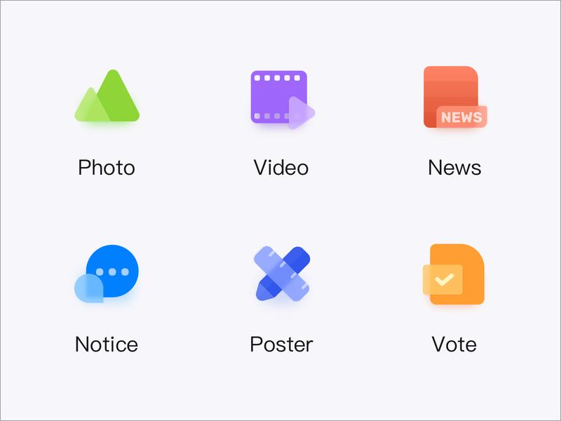 icons 模糊 毛玻璃 图标 ui icon