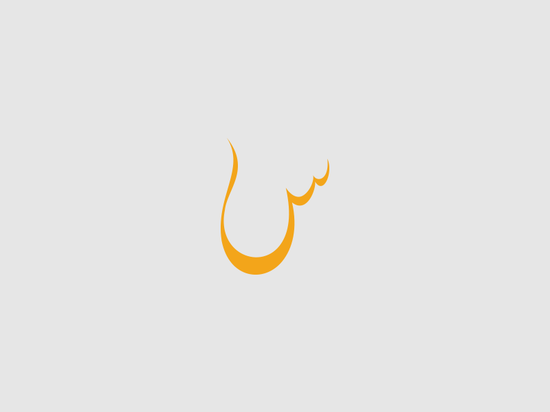 SEEN by Sarmad Hashmi | Dribbble | Dribbble