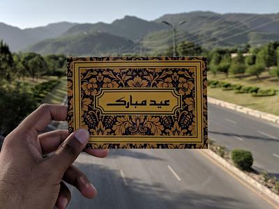 Eid Postcard - 2 postcards pakistan islamabad karachi eid