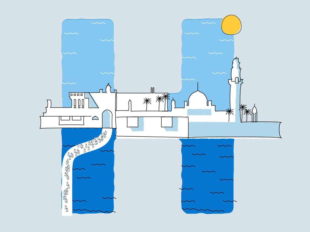 Haji Ali #36daysoftype for giantoctopusstudio illustrator cc vector 36daysoftype illustration