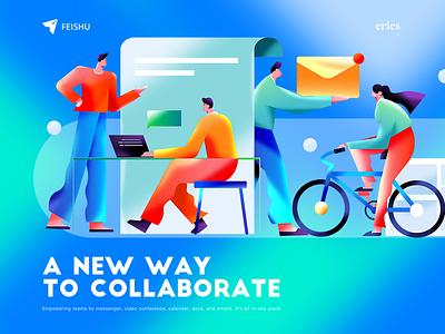 Feishu collaborate feishu work vector web homepage branding colors graphic illustrations illustration