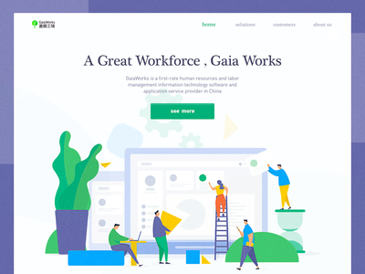 the homepage of gaiaworks splashpage homepage vector illustration graphic colors web ui
