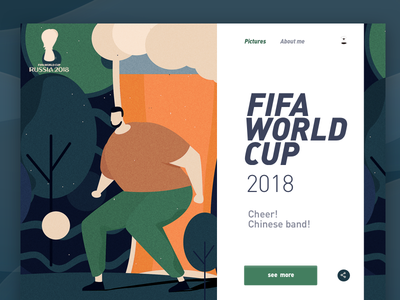 2018  FIFA World Cup Cheer! Chinese band! 2018  fifa world cup illustrations vector poster illustration graphic colors
