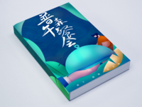 Vector character book cover,