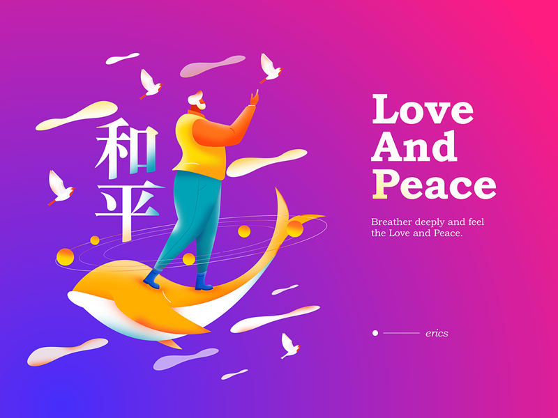 love and peace homepage branding splashpage illustration graphic colors