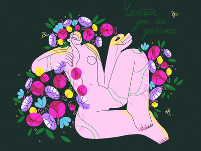 Women's Day 🌸 plant flower womensday nature girl product flat design character illustration