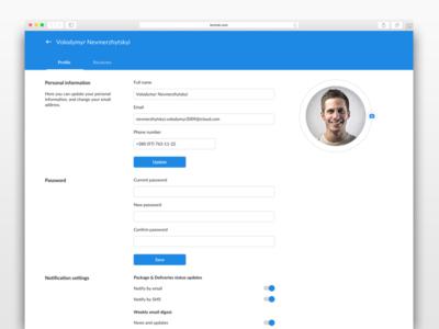 Delivery App: User Profile