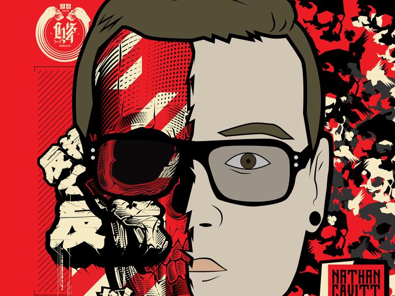 Nathan Cavitt X Hydro74 Colab kingsmen illustrator vector vector art asian nathan cavitt hydro74 skull