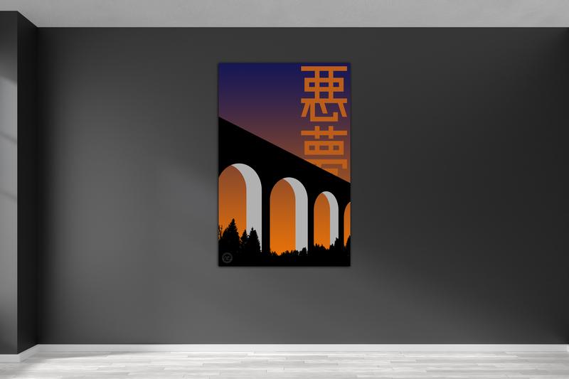 Nightmare - Poster Design mock up purple orange trees bridge japanese nightmare vector art poster poster art