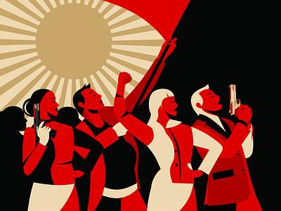 Propaganda movement propaganda gun retro spy