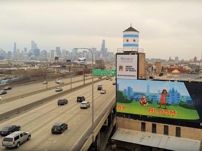 Learn Play Bloom Merit School of Music billboards. childrenillustration musicillustration chicagoillustration vectorillustration illustration billboardart meritschoolofmusic